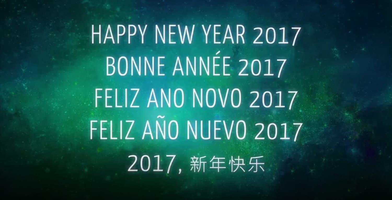 Procelys-happy-new-year-2017